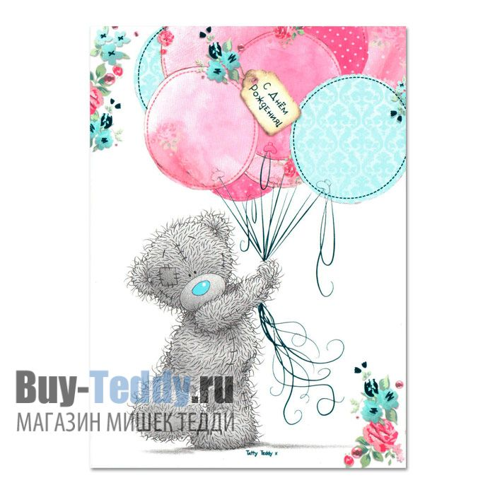 Скачать бесплатно плюшевых мишек картинки 3