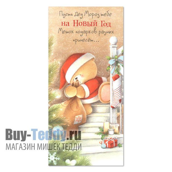 hallmark открытки: